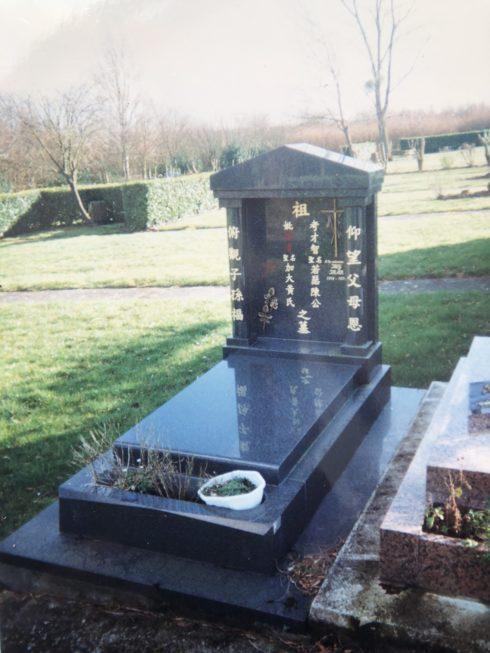 Monument funéraire Val d'Oise